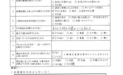 K様邸 総合リフォーム工事アンケート