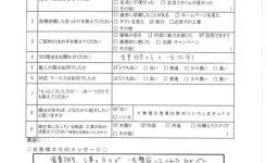 Y様邸 総合リフォーム工事アンケート