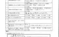 N様邸 浴室・脱衣所・トイレ改修工事アンケート