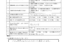 A様邸 トイレ及び脱衣所改修工事アンケート
